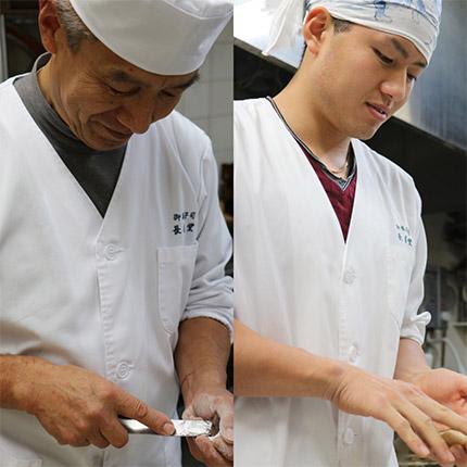 木津川市、和菓子職人